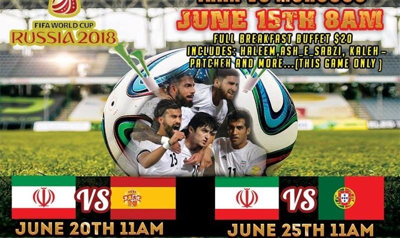 Iran vs Morocco World Cup Match & Amazing Breakfast Buffet!