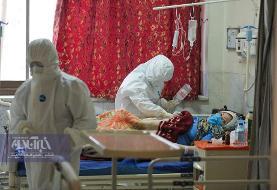 نخستین تصاویر از محل قرنطینه و سلفی بیماران مبتلا به کرونا در بیمارستان مسیح دانشوری