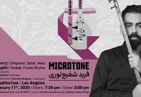 کنسرت موسیقی ایرانی فرید شفیعی  نوری