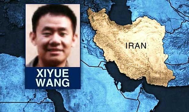 پژوهشگر آمریکایی چینی به اتهام قصد نفوذ در آرشیو ملی ایران به ۱۰ سال زندان محکوم شد