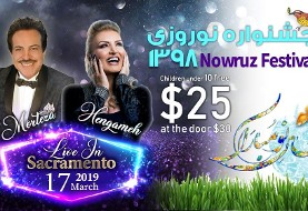 Persian Nowruz Festival ۱۳۹۸ with Morteza and Hengameh