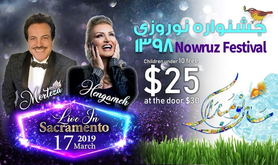 Persian Nowruz Festival 1398 with Morteza and Hengameh