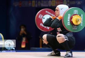 بانوی وزنه بردار ایران در دسته ۷۱ کیلوگرم شانزدهم شد