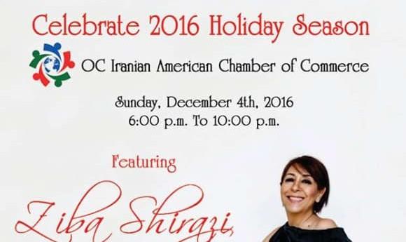 جشن پایان سال ۲۰۱۶ اتاق بازرگانی ایرانی و آمریکایی های اورنج کانتی