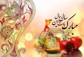 Nowrouz with SUTA-Sharif University of Technology Association: Haft Seen, Music, Dinner