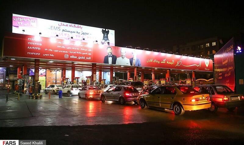 بنزین به قیمت واقعی جهانی نزدیکتر شد: عکس پمپ بنزینهای تهران در شب سهمیهبندی بنزین