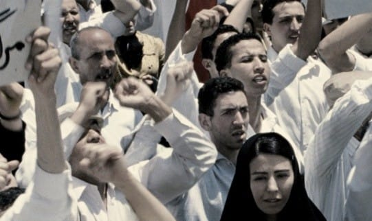 Screening of Shirin Neshat's WOMEN WITHOUT MEN