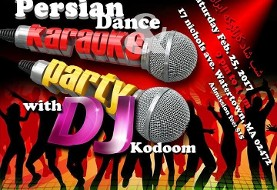 Persian Karaoke and Dance Party with DJ Kodoom