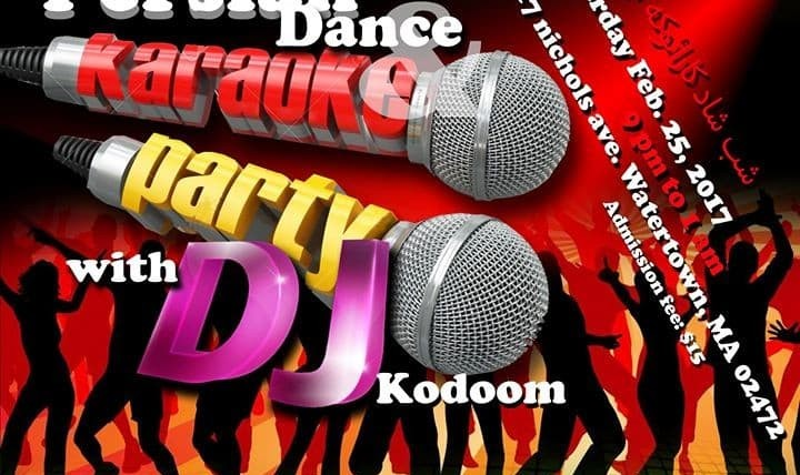 Persian Karaoke and Dance Party with DJ Kodoom