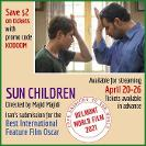 Sun Children Belmont World Film