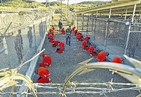 عفو بینالملل زندان گوآنتانامو را «لکه ننگی» بر دامن آمریکا خواند