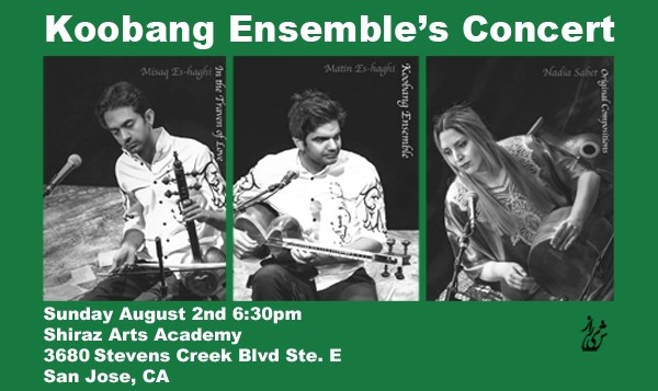 Koobang Ensemble's Concert