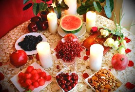 Yalda Night Celebration ۲۰۱۶