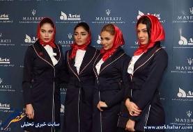 تصاویر جالب مراسم افتتاح نمایندگی مازراتی بابک زنجانی در تهران