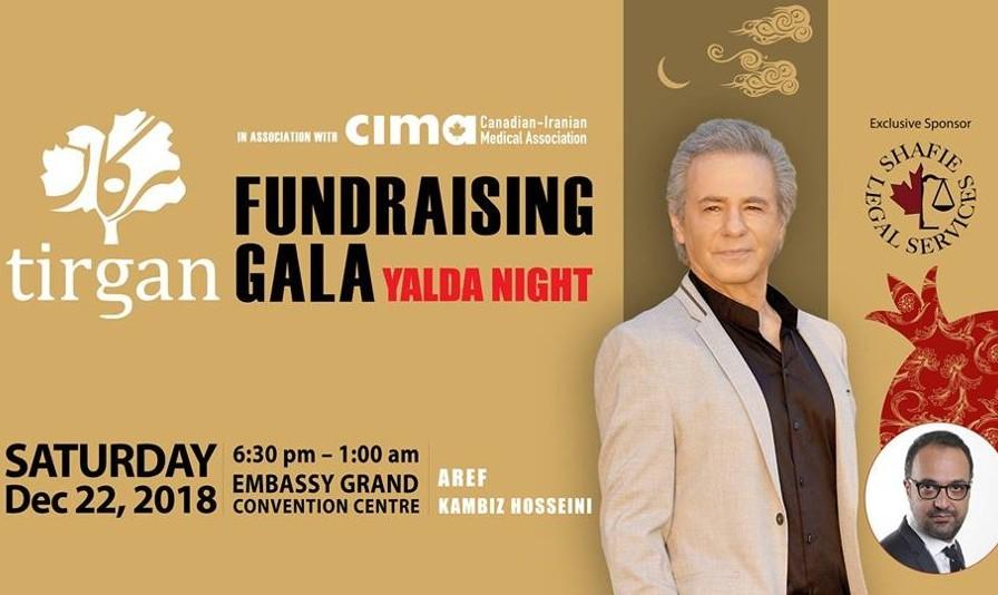 Tirgan Fundraising Gala on Yalda with Aref and Kambiz Hosseini
