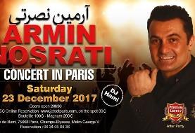 Armin Nosrati Concert Live in Paris