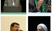 Iran: A Year After the Stolen Election Victory, Lecture by Ali Shirazi