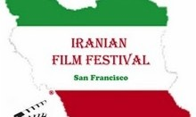 The Iranian Film Festival in San Francisco