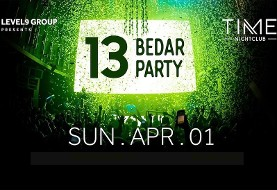 Official ۱۳ Bedar After Party at Time Nightclub in Orange County