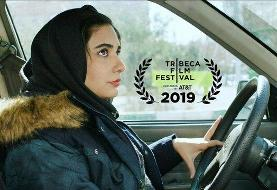 De Niro Opens Tribeca 2019; Festival Highlights Iranian Short & Cinema360