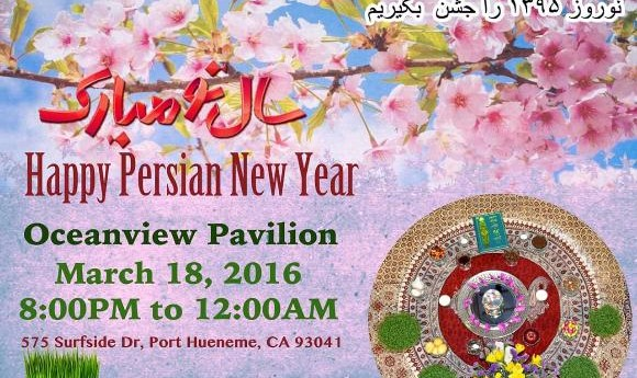 Norooz 2016 Persian New Year Party