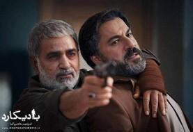 The Bodyguard by Ebrahim Hatamikia, Featuring Parviz Parastui