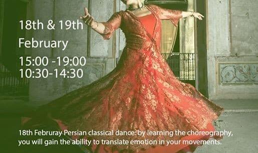 کلاس رقص ایرانی با هلیا بنده