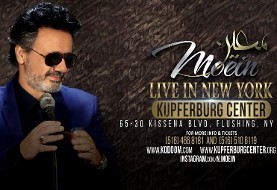 Moein Live In Concert in New York