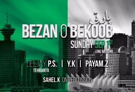 Bezan O Bekoob Party