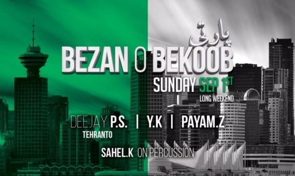 Bezan O Bekoob Party
