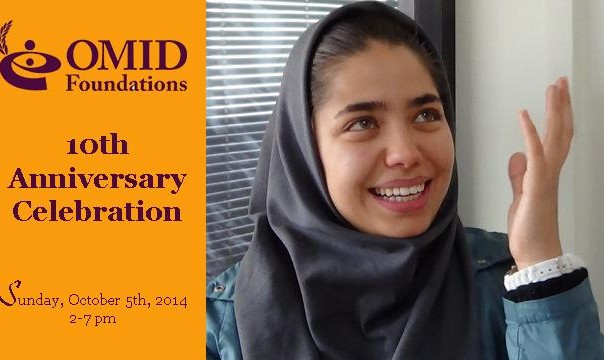 OMID 10th Anniversary Celebrations - Washington DC