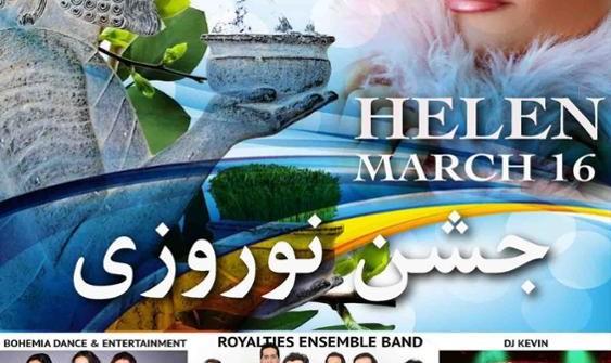 Norouz 2014 Celebration with Helen