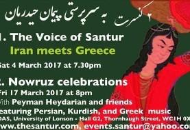 The Voice of Santur: Iran meets Greece concert