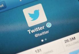 توییتر چند حساب کاربری حکومت ایران را به خاطر 'آزار بهائیان' معلق کرد