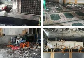 امامزاده بنت الحسن دروازه کازرون شیراز به آتش کشیده شد: مردم  پول و اشیای قیمتی را هم به سرقت بردند!