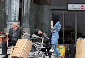 صرفه جویی ارزی کشور در پی گرانی ارز؟ کاهش ۴۰ درصدی سفرهای تفریحی ایرانیان به خارج در سال ۹۷