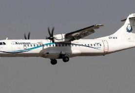اخبار ضد و نقیض درباره پیدا شدن لاشه هواپیمای تهران-یاسوج: موبایل یکی از مسافران روشن است!