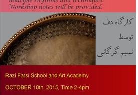 Daf Workshop