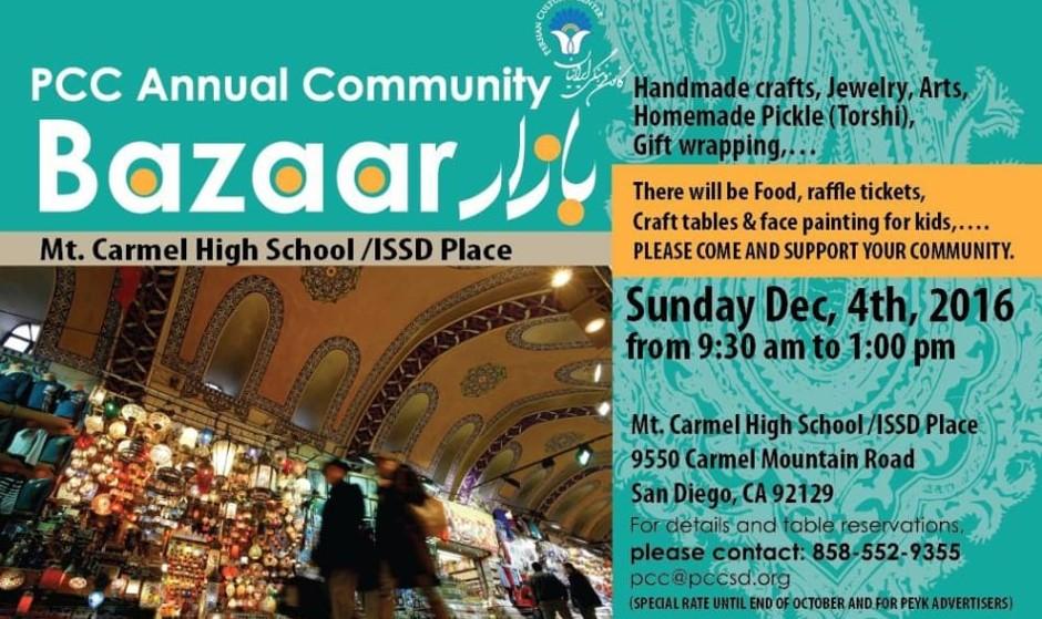 Persian Cultural Center (PCC) Annual Community Bazaar