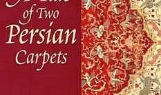 افسانه دو فرش ایرانی