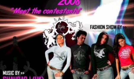 Miss Montreal Persian 2008