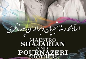 Mohammad Reza Shajarian and Pournazeri Brothers Concert in Vancouver