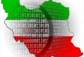 اختلال در اینترنت پرسرعت مخابرات منطقه ۵ تهران