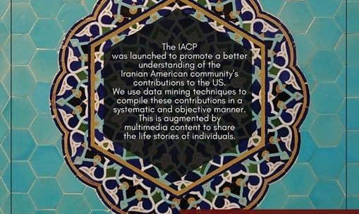 پروژه ثبت تاثیرات مثبت ایرانیان آمریکا، سخنران پیروز پرورنده
