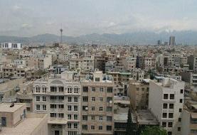 قیمتهای عجیب آپارتمانهای ۱۰۰ متر به بالا! مترمربعی ۱۳۰ میلیون تومان