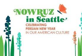Nowruz ۲۰۱۸ in Seattle