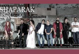Shaparak Musical Play, Based on Bijan Mofid Masterpiece, Live Music By Grammy Award Winner Hamid Saeidi
