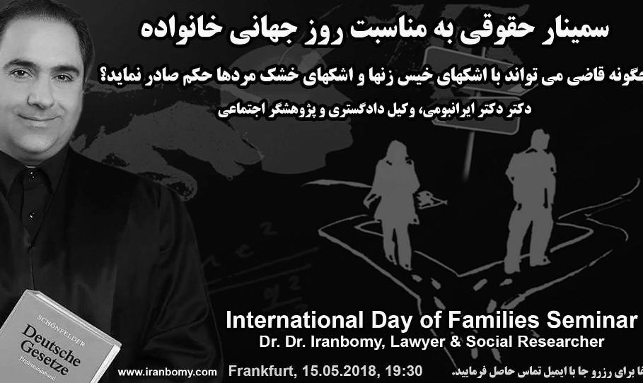 Dr. Dr. Iranbomy, Rechtsanwalt, Vortrag und Diskussion