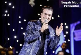 Rahim Shahryari Live in Concert: Azerbaijani Music Concert