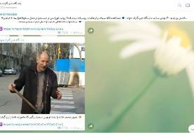 عکس و فیلم: رانندهای که چند بسیجی را زیر گرفت/ دراویش معترض به خودرو متوسل شدند: کشته شدن چند بسیجی و نیروی ویژه